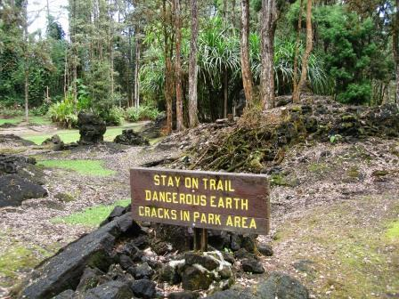 Lava tree park sign