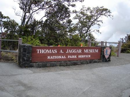 Entrance to Jagger Museum in Volcanoes National park