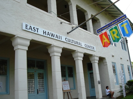 East Hawaii Culture Center Hilo